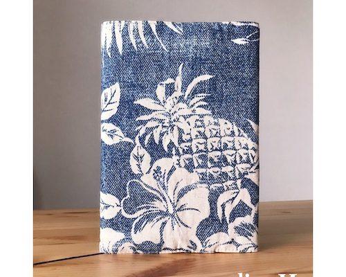ハワイアン柄のブックカバー